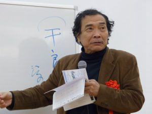 舩瀬俊介 先生