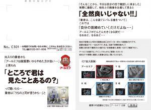 Jd_160122_F_KSCM_gazohikaku-1