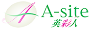 英彩人A-site セールスレップ・販路コーディネータ相談室