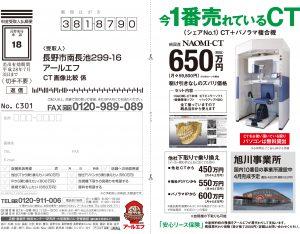 Jd_160122_F_KSCM_gazohikaku-2