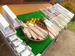 笠間自然薯 収穫祭
